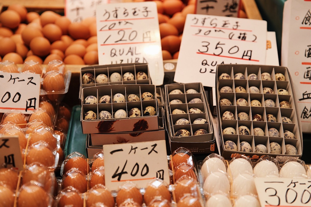 Kyoto Nishiki Market