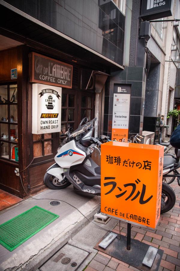 Cafe de L'Ambre Tokyo