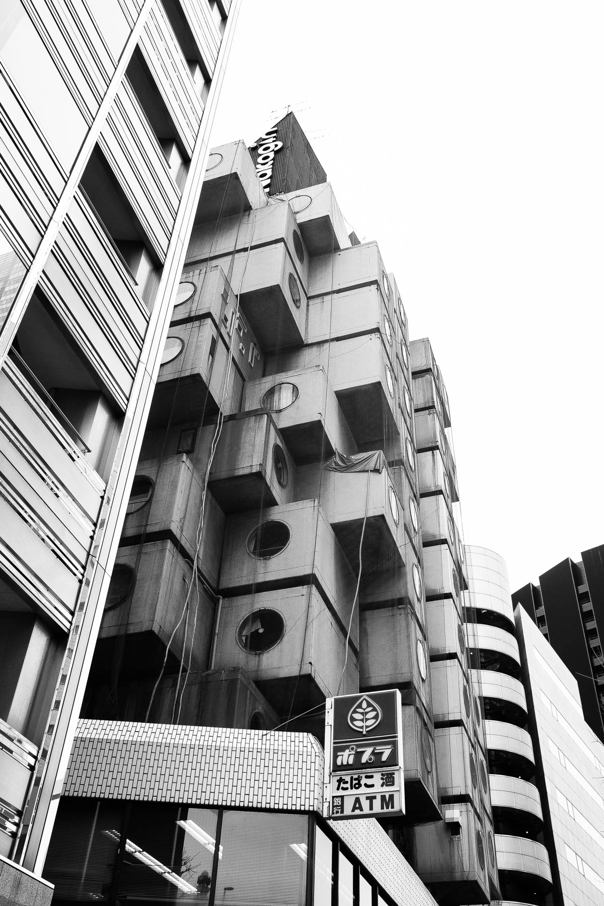 Nakagin Capsule Tower Black and White