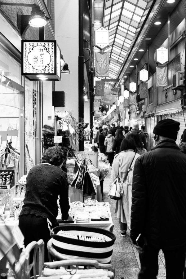 Nishiki Market Black and White