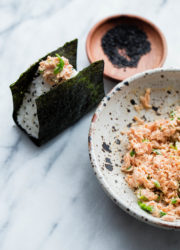 Spicy Tuna Onigiri - traditional Japanese onigiri filled with spicy Bella Portofino tuna.