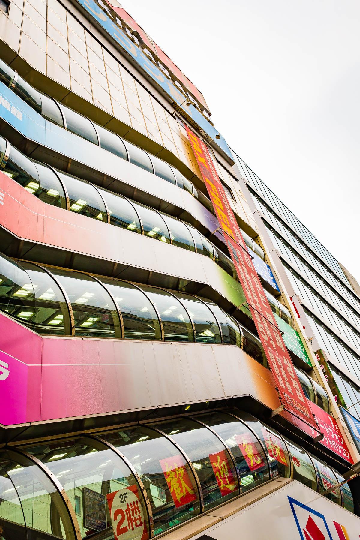 Tokyo Electronics District