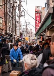 Tokyo Street Market