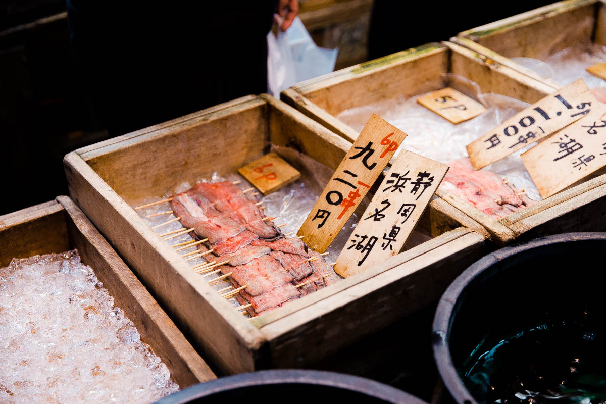 Tsukiji fish market 1 2 a beautiful plate for Tsukiji fish market chicago
